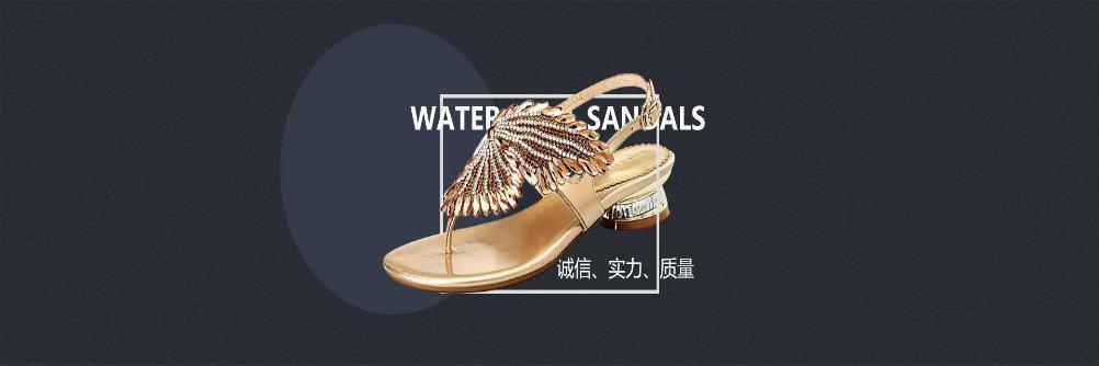 广州昕蕾鞋业有限公司
